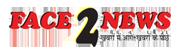 face-2-news-publication